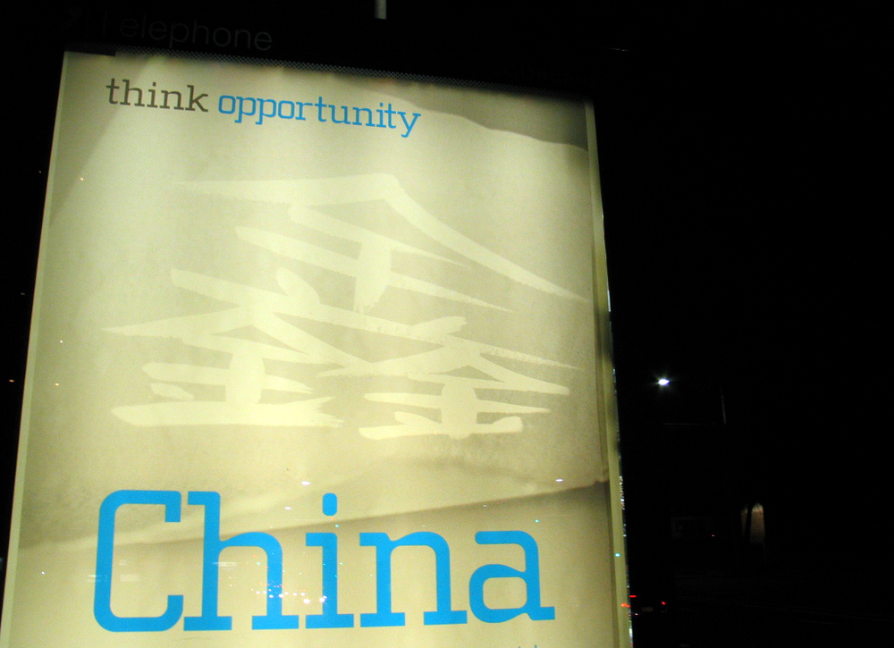 think opportunity china.jpg