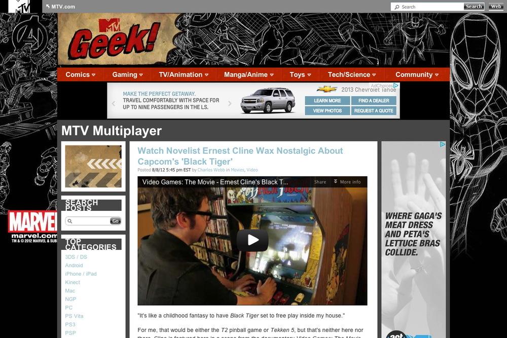 MTVGeekNews.jpg