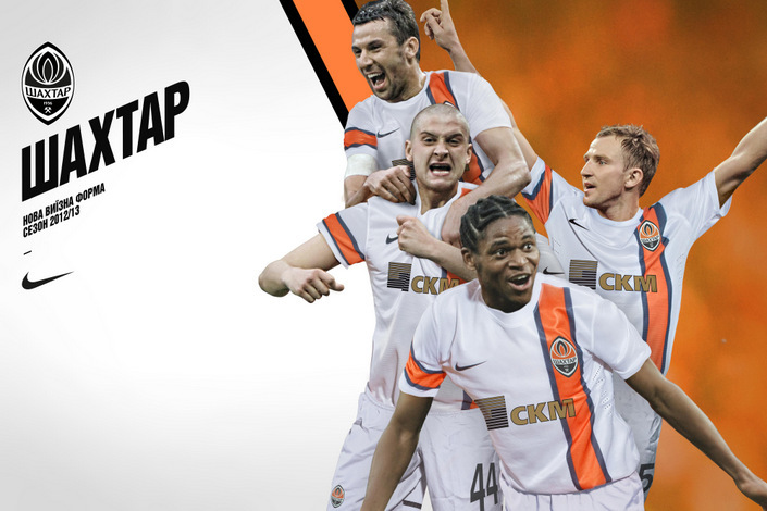 shakhtar_group_12252.jpg