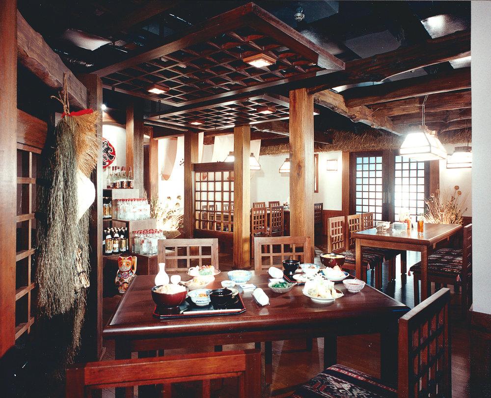 SAKANA - Restaurant