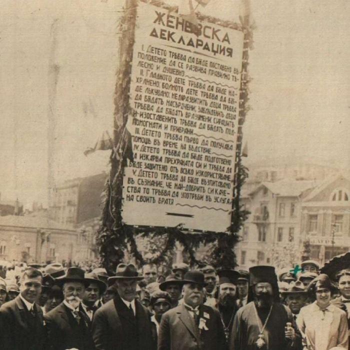 Children's Day in Bulgaria, 1928 (via  Wikimedia Commons )