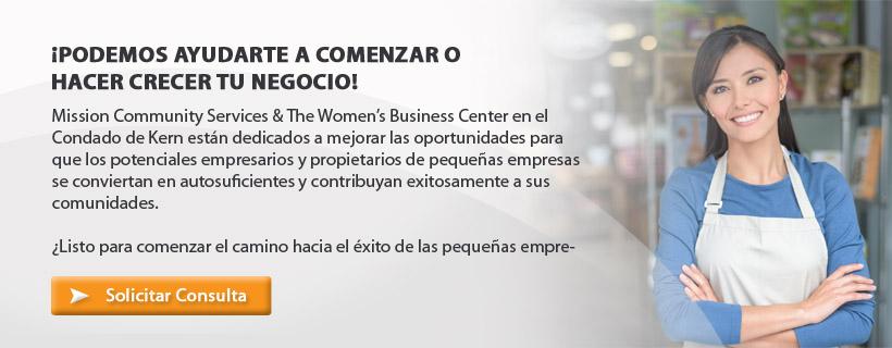 websitebanner_kern_spanish copy.jpg