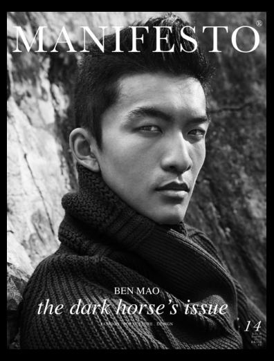 Manifesto_cover.jpeg