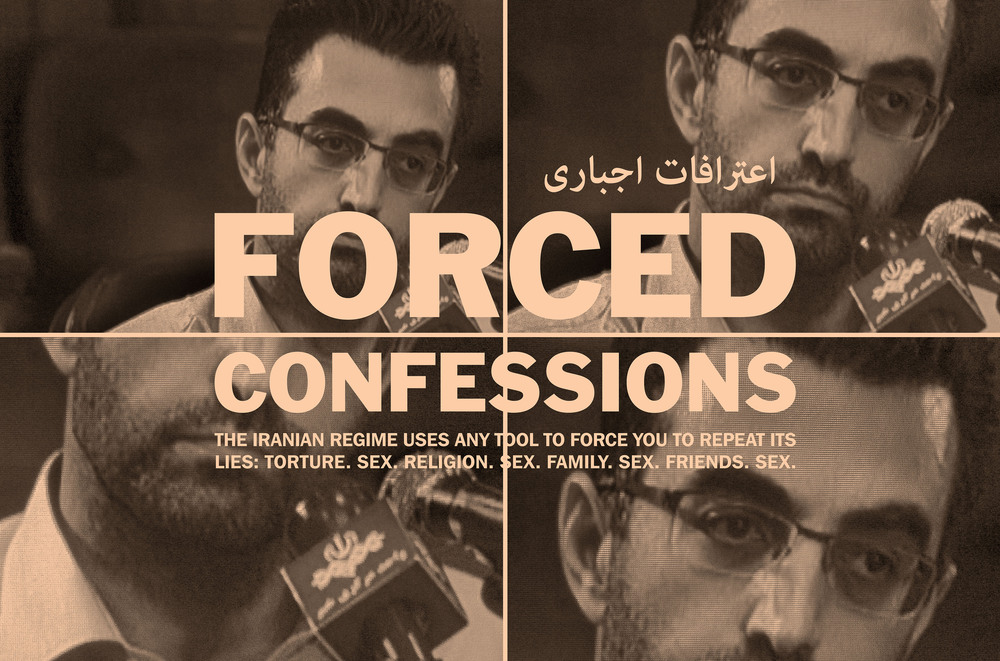 Forced Confessions Poster_smaller.jpg
