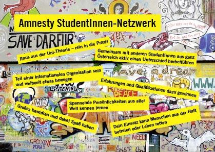 amnestystudenten2010s2.jpg