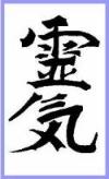 Reiki Symbol.jpg