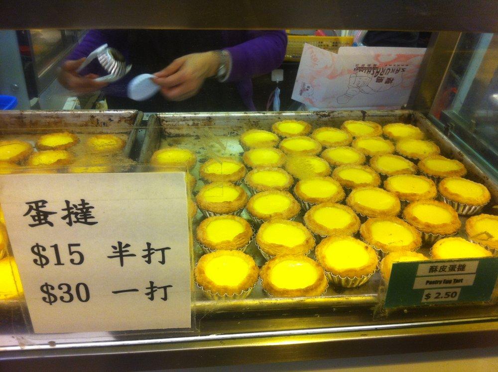 Egg Tarts on street market