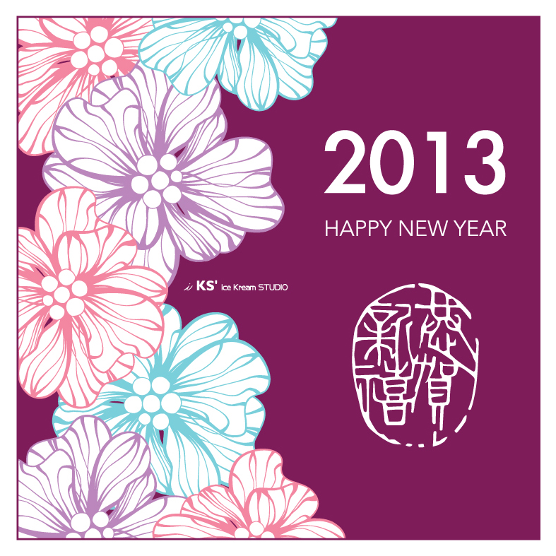 iK S' - 2013 New Year Greeting Card http://www.iks-design.com