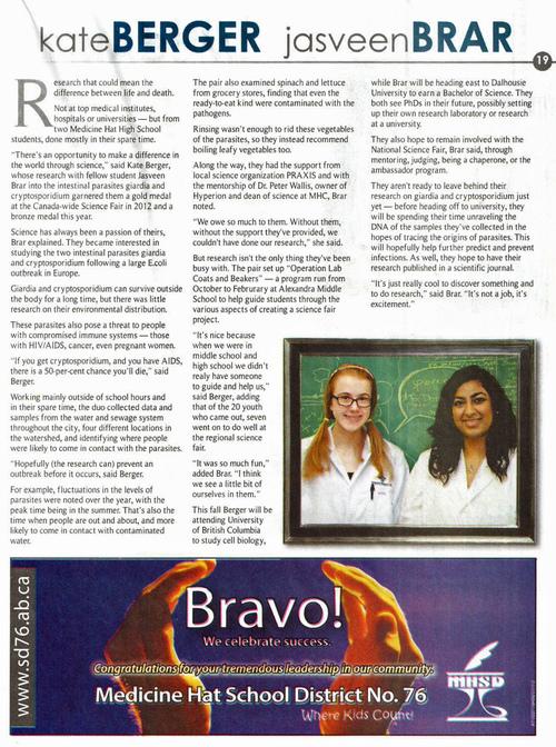 2013-06-15 Kate Berger & Jasveen Brar