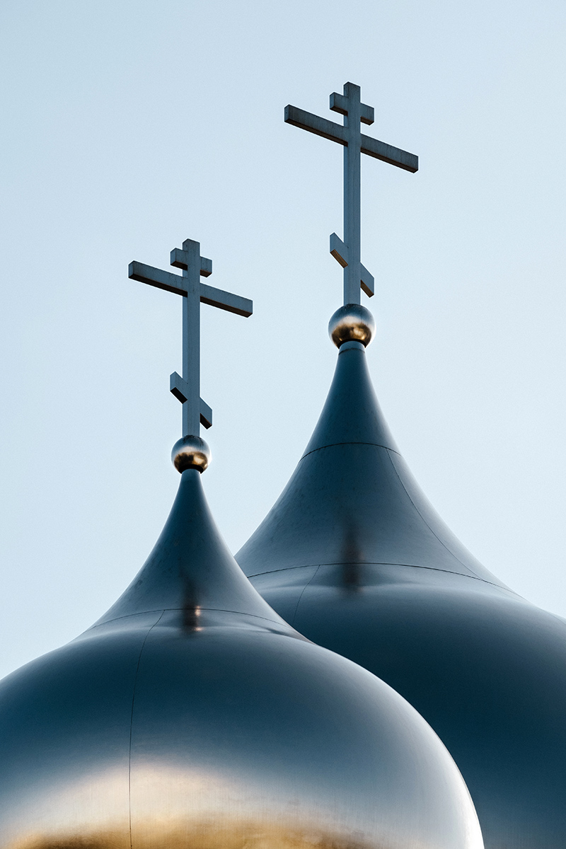 Roof of the Holy Trinity Cathedral and the Russian Orthodox spiritual and cultural center in Paris.