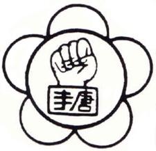 TST Fist 1.5.jpg