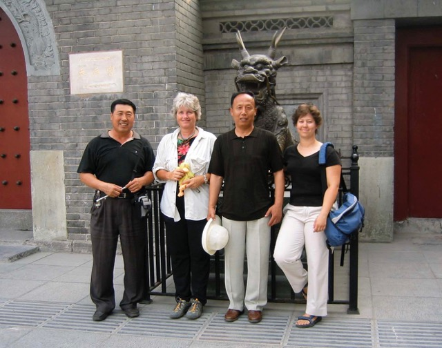 Miranda and Jennifer with Ge Guoliang and Li Xueyi of the Tianjin Gao Bagua family.  Tianjin, China