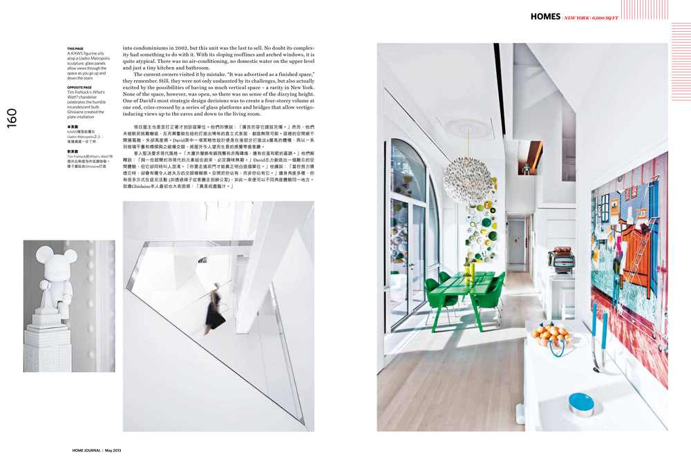HOMES overseas2 may2013-5-6.jpg