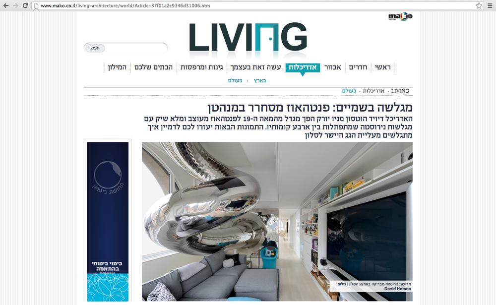 SkyHouse_WebPost_mako_Israel.jpg