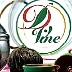 D'vine-Logo-Tea-Ball-Gift-Box.jpg