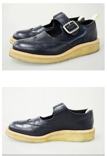 Kids Love Gaite + Trickers
