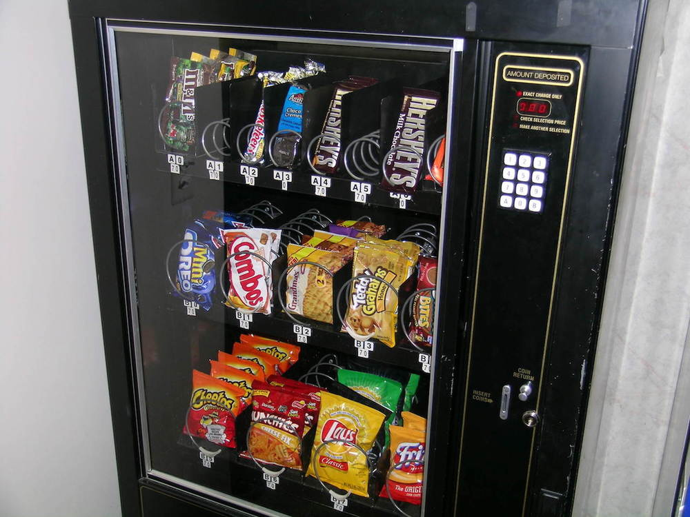 A common vending machine, similar to some 3D printers