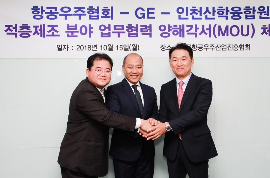 From left: Chang-Kyung Ryoo, President, IIACI; Czek haan Tan, General Manager, APAC services and sales, GE Additive; Mr. Oh-jung Kwon, Vice President, KAIA [Image: GE Additive]