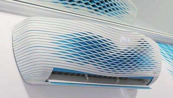 Fully Functional 3D Printed Air Conditioner by The Haier Group