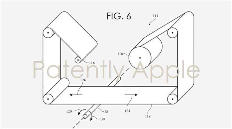 Apple's Weaving Equipment Patent Illustration