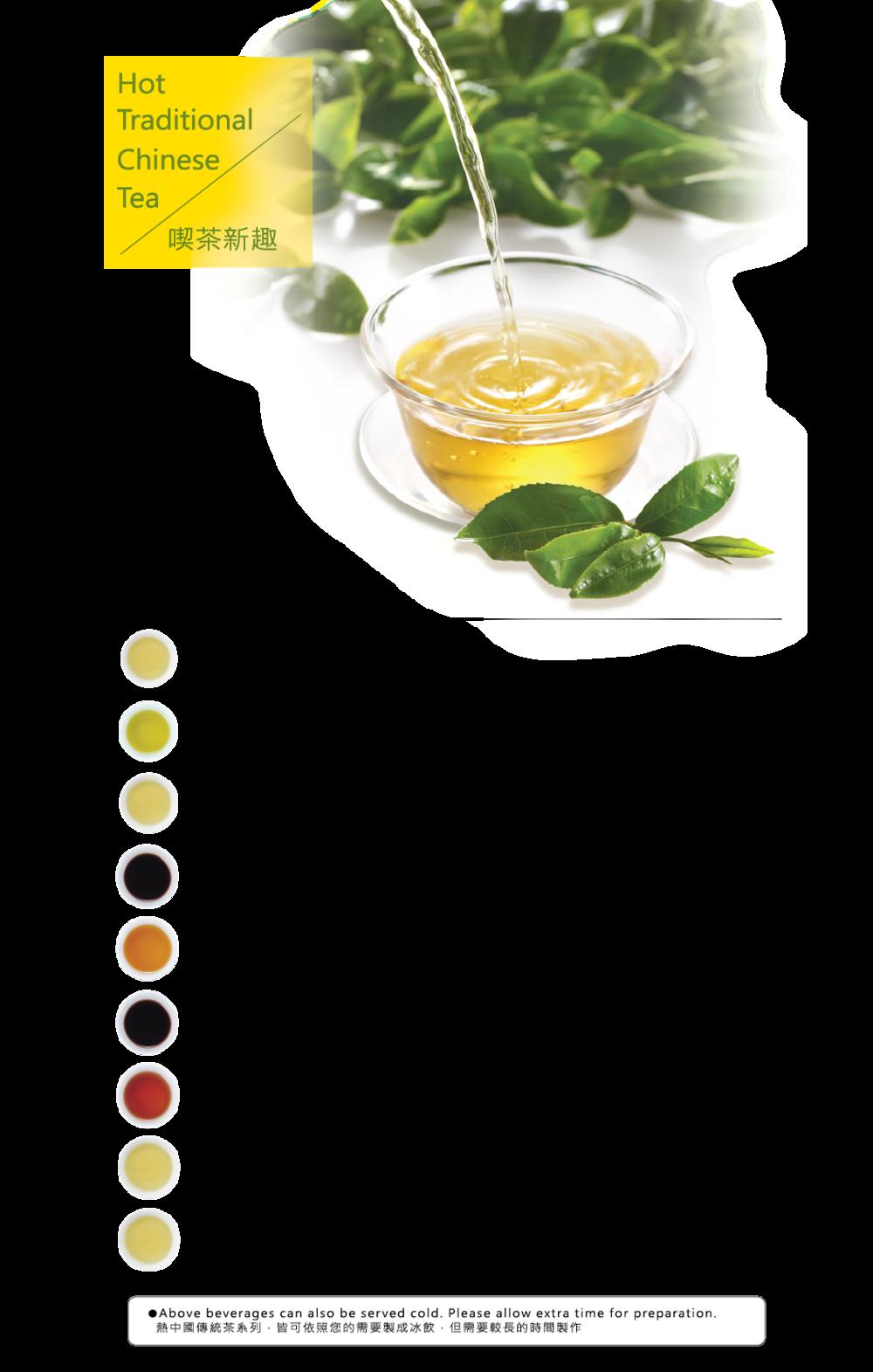 Tea_1-01.png