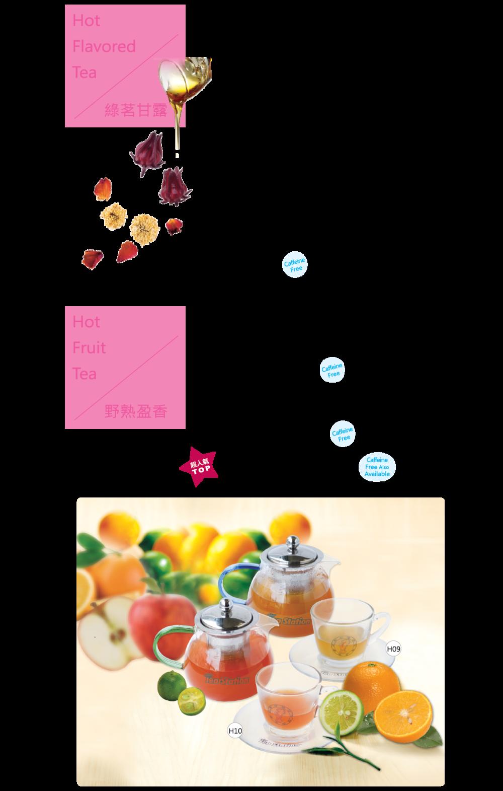 Tea_2-01.png