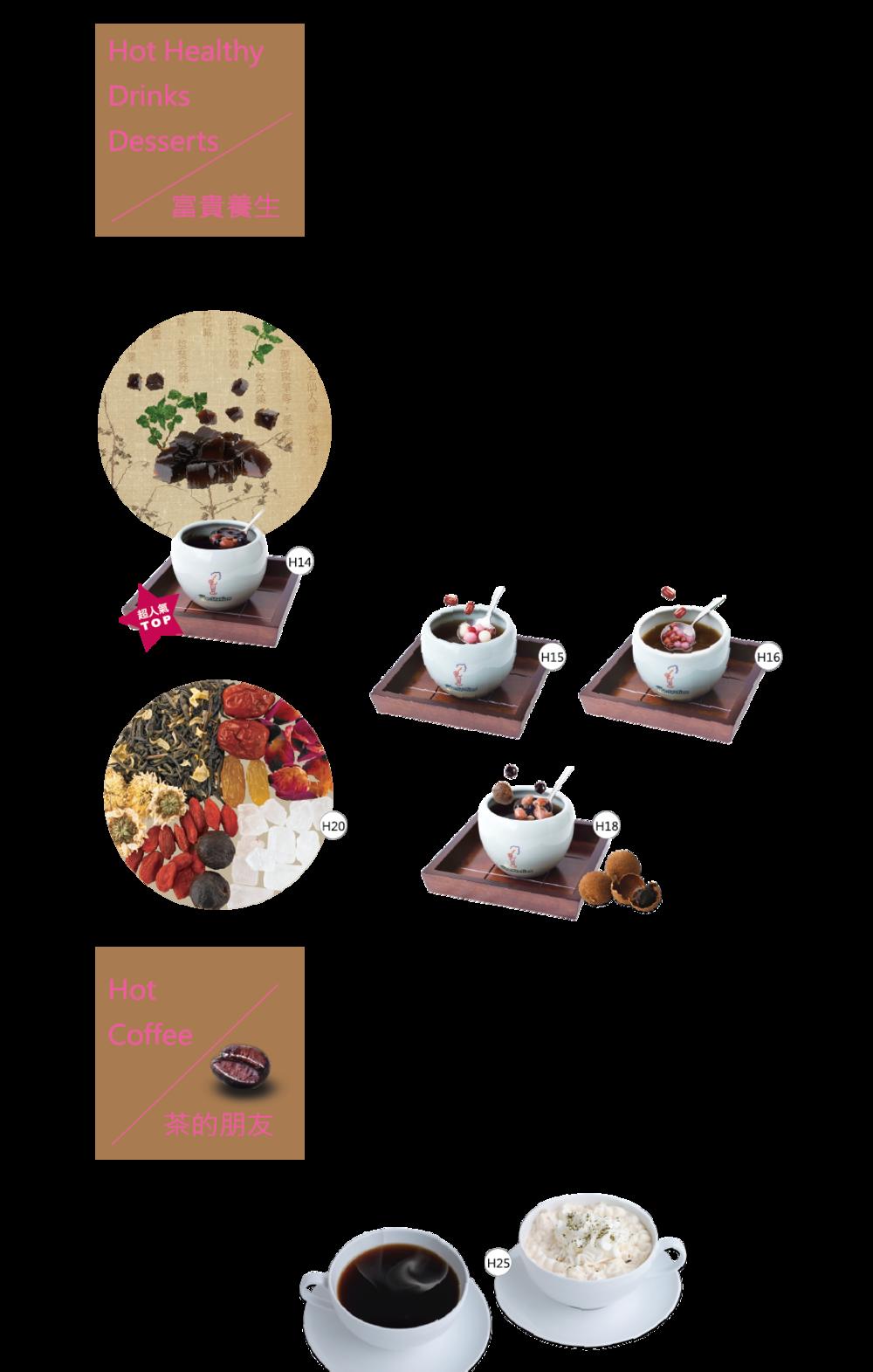 Tea_2-02.png