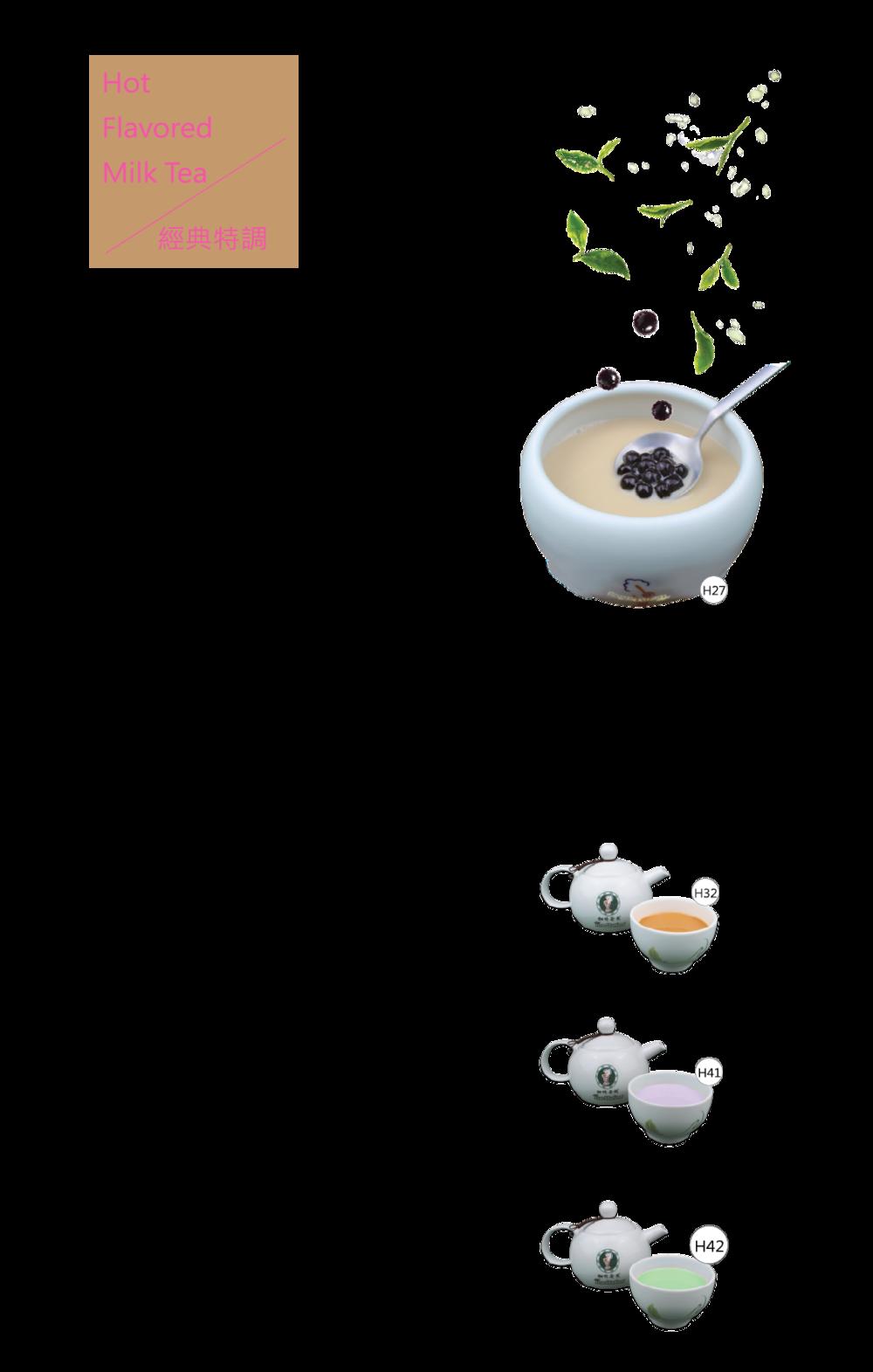 Tea_3-02.png