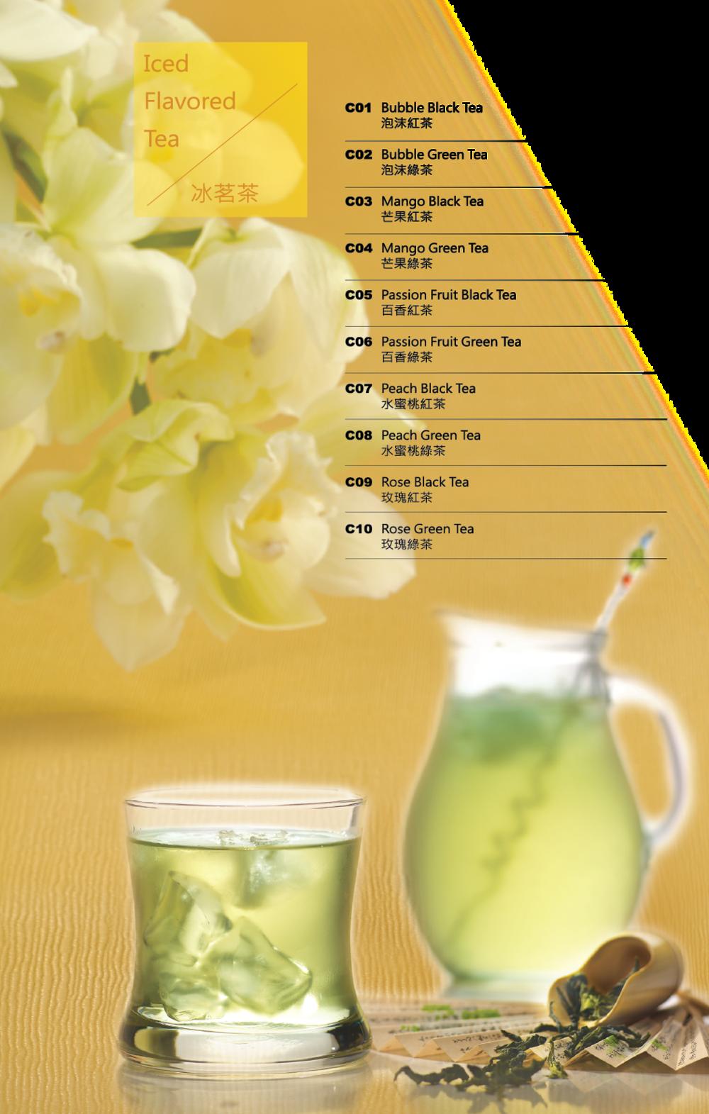 Tea_4-01.png