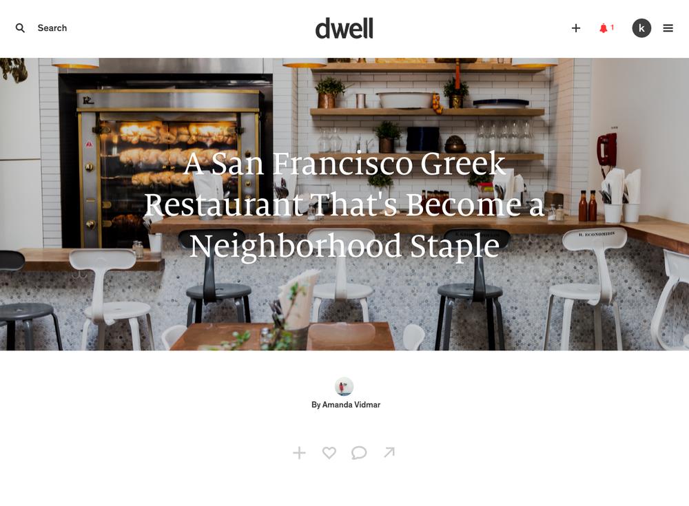 Dwell-Souvla1.png
