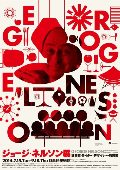 Japanese Exhibition Poster: George Nelson. Takeo Nakano. 2014