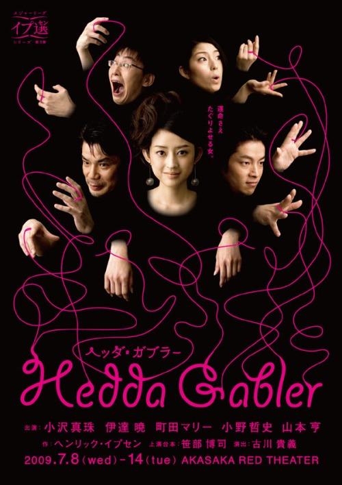 Japanese Theater Poster: Hedda Gabler. Kanako Imajo / Deisui Design. 2009