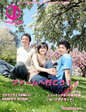 cover_jun08.jpg