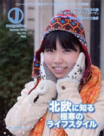 cover_jan10.jpg