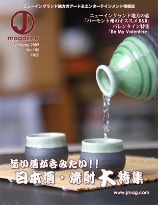 cover_feb09.jpg