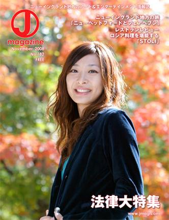 cover_nov08.jpg