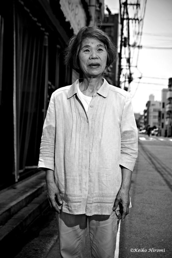 Kazuko Yamane.JPG