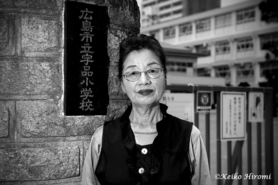 Tamiko in front of her elementary school.  The school has been renovated since 1945.