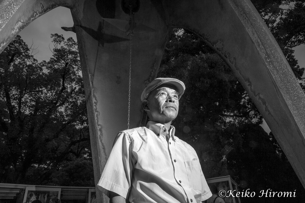 June 14, 2015 Hiroshima,  Hiroshima Japan: Atomic Bomb survivor Kuniriho Sakuma at Hiroshima Peace Park, Hiroshima, Japan,