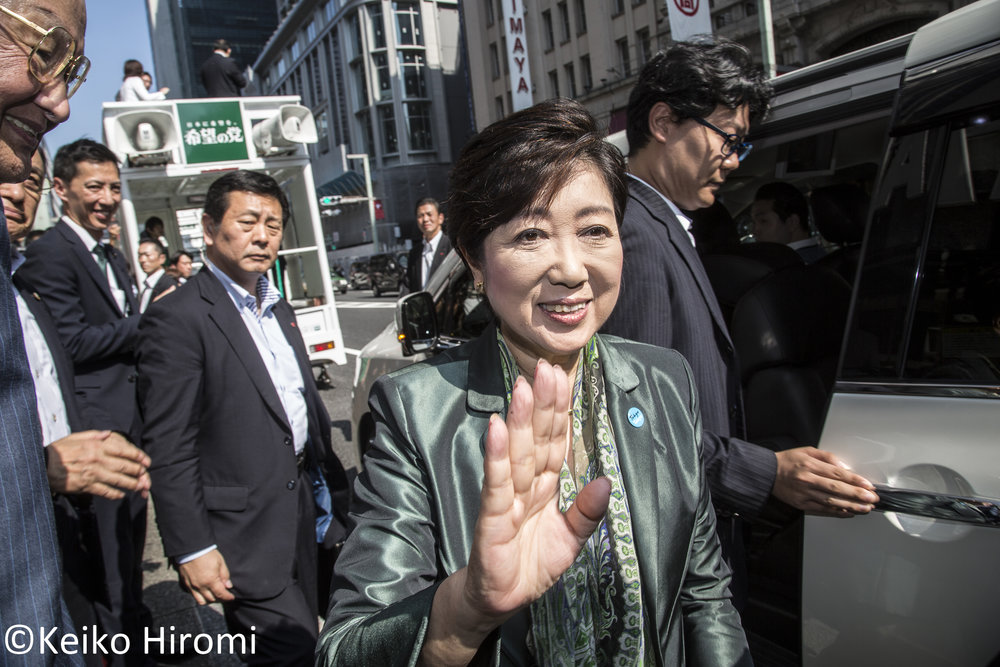 Yuriko Koike, Tokyo Governor and leader of Party of Hope, campaigning in Nihombashi, Tokyo, Japan on October 9, 2017.