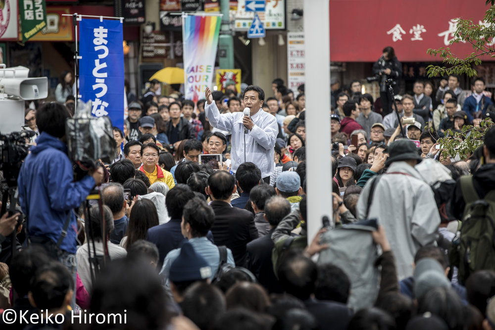 Yukio Edano, leader of Constitutional Democratic Party campaigning in Shinjuku, Tokyo, Japan on October 14, 2017.