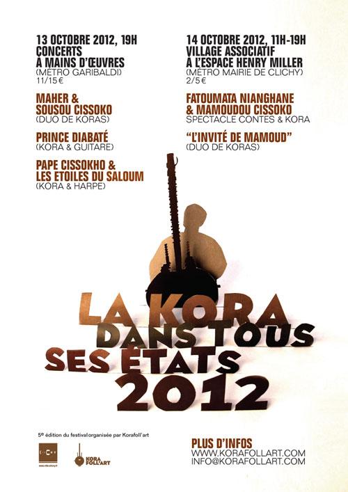 LKDTSE-2012-Affiche_03-web.jpg
