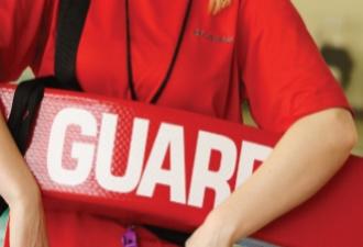 lifeguard-training photo.png