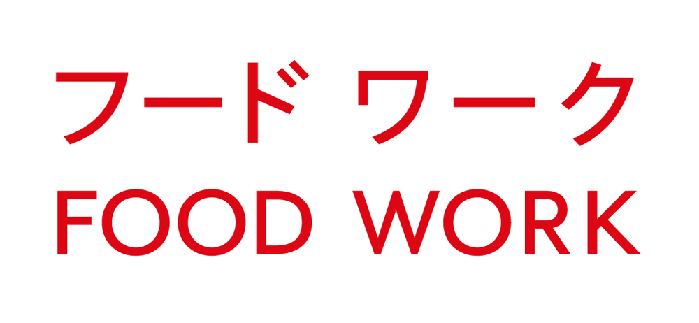 food_work_logo.jpg