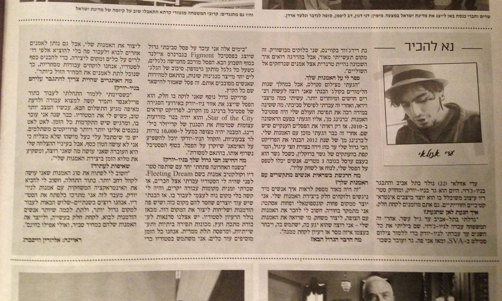 An Interview with Fleeting Dream Founder and Creative Director, Adi Azulay, in Yediot America.