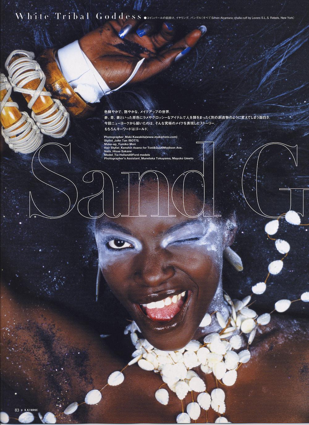 SAND GIRL.jpg