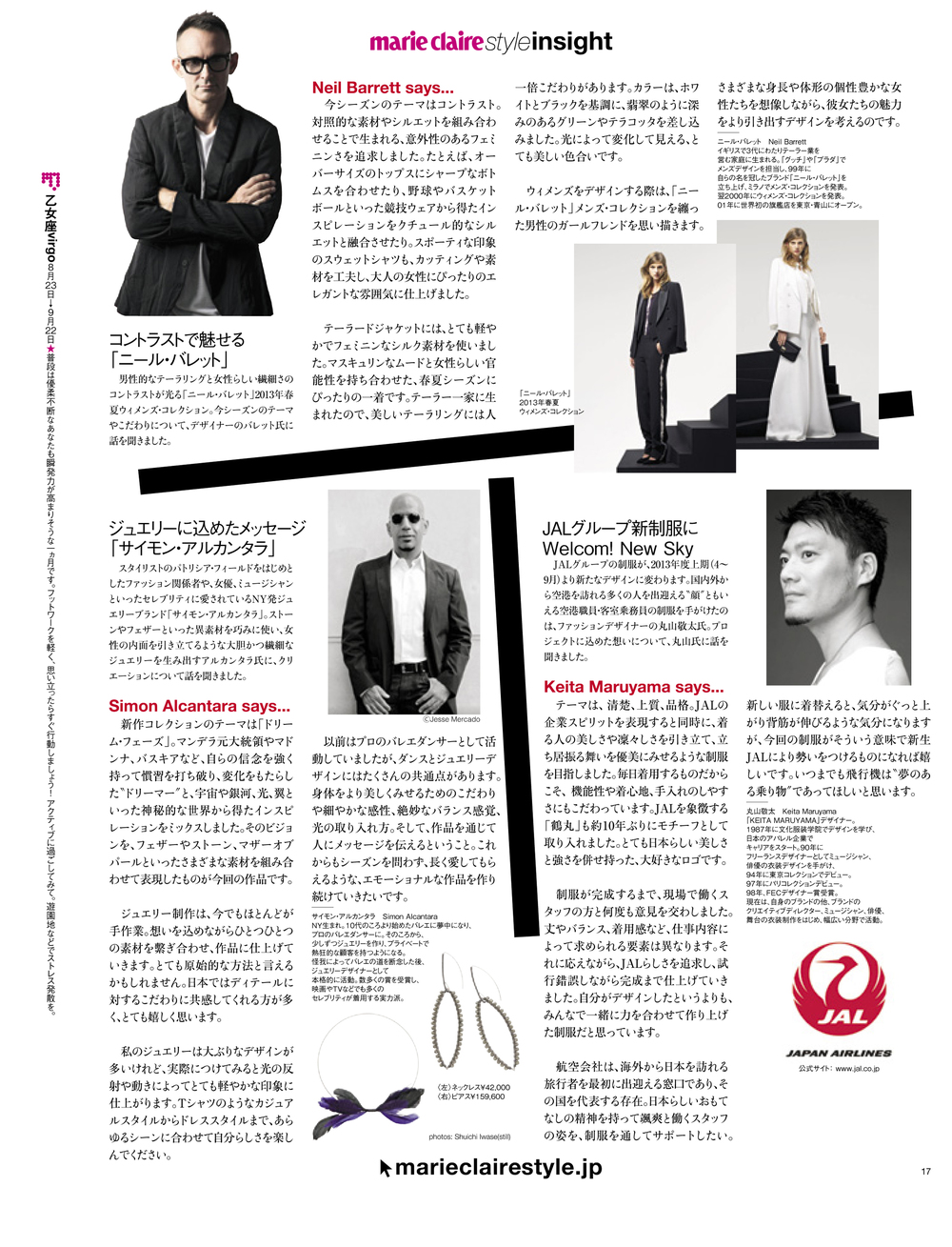 JAPAN MARIE CLAIRE STYLE DECEMBER 2012 INTERVIEW