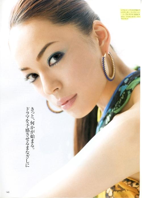 Marisol Magazine Japan