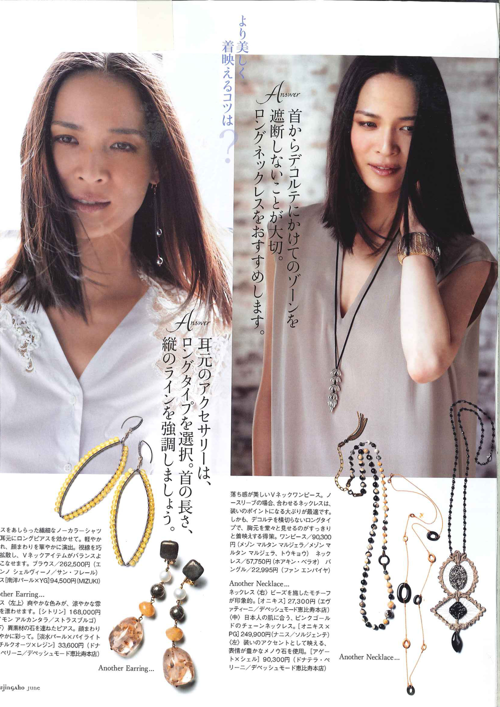 FUGIGAHO MAGAZINE JAPAN