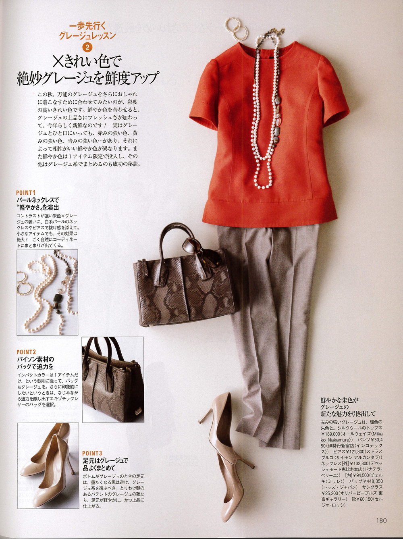 Precious Magazine Japan